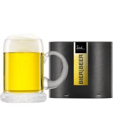 Bierseidel 500 ml Hamilton in Geschenkröhre